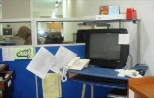 my ofis
